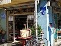Jaffa Amiad Market 28.jpg