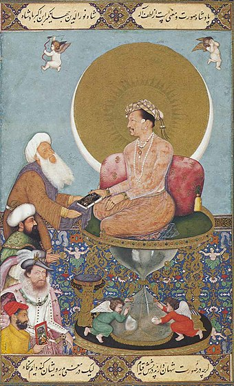 "A Mughal miniature dated from the early 1620s depicting the Mughal emperor Jahangir (d. 1627) preferring an audience with Sufi saint to his contemporaries, the Ottoman Sultan and the King of England James I (d. 1625); the picture is inscribed in Persian: ""Though outwardly shahs stand before him, he fixes his gazes on dervishes."" Jahangir with sufi.jpg"