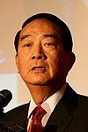 James Soong 2015 cropped.jpg
