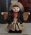 Japanese Doll .JPG
