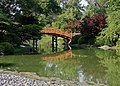 Japanese Garden - panoramio (5).jpg