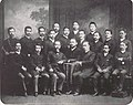 Japanese students in German Reich cropped 1 Ishiguro Tadanori Kaikyu 90 nen Frame 165.jpg