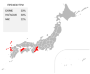 Japonia-perl.png