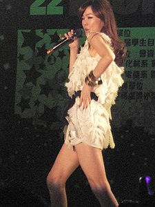 Jeannie Hsieh in STUT 20101222.jpg