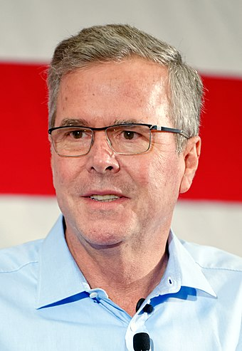 Jeb Bush at FITN, the First In Nation Republican Leadership Summit, Nashua, New Hampshire on April 17, 2015 JebBush.jpg