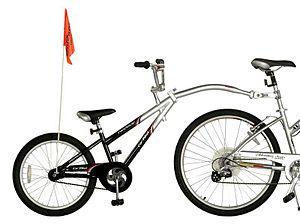 Trailer bike - Side view of a single-speed, seatpost mounted trailer bike