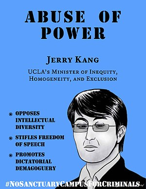 "Jerry Kang - Jerry Kang ""Abuse of Power"" Poster, circa 2017"