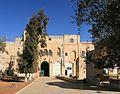 Jerusalem KingFaisalGate J59r.jpg