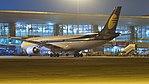 Jet Airways Airbus A330 at Bangalore International Airport (25790166438).jpg