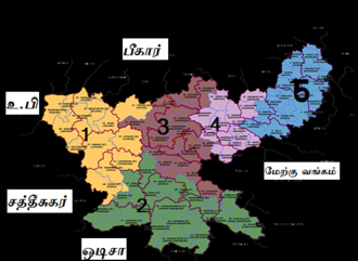 Jharkhand Legislative Assembly election, 2014 - Voting stages