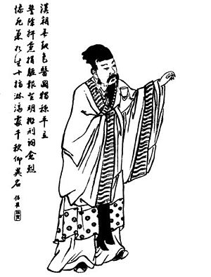 Ji Ben - A Qing dynasty illustration of Ji Ping (Ji Ben)