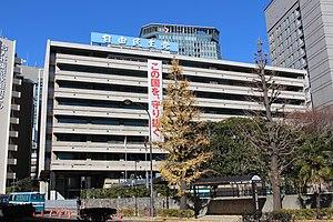 自由民主党 (日本)'s relation image