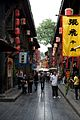 JinLi Street (3918599067).jpg