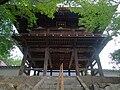 Jishoji Temple main gate Kai city.JPG