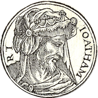 Jotham of Judah