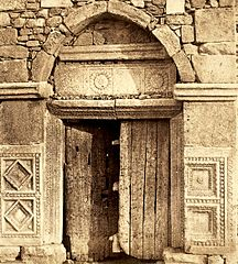 John Henry Haynes. Portal of Khan or caravanerai at Suvereh (id.13993430).II.jpg