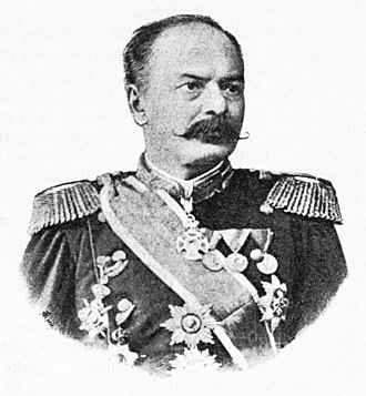 Ministry of Defence (Serbia) - Image: Jovan Belimarkovic 1889 Jovanovic