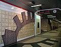 Köln-U-Station-Christophstr-Gereonstor.JPG