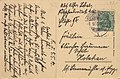 Kötzschenbroda, Sachsen - Kgl. Amtsgericht (back) (Zeno Ansichtskarten).jpg