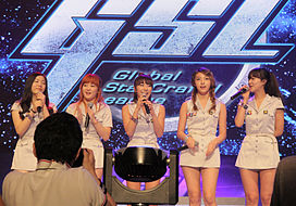"K-Pop group ""5 Dolls"".jpg"