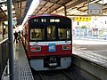 KHK1501F daishi-line newyear2008.jpg