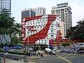 KL-Tune Hotel Jalan Tuanku Abdul Rahman.JPG