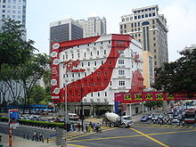Tune Hotels - Wikipedia bahasa Indonesia, ensiklopedia bebas