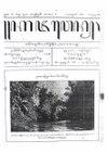 Kajawen 10 1928-02-04.pdf