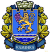 Coat of arms of Camenca