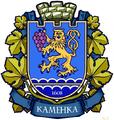 Kamenka PMR gerb.png