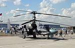 Kamov Ka-52 100letpart426.jpg