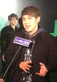 Kangsom Nontanun at Joox Music Awards 2017.jpg
