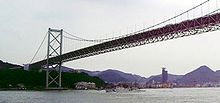 Kanmonkyo bridge small.jpg