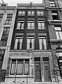 Kantoor van fa Gerritsen & Van Kempen in Amsterdam, Bestanddeelnr 190-0578.jpg