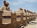 Karnak Tempel Dromos 06.jpg