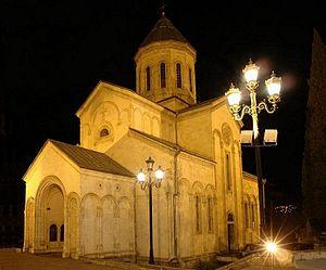 Kashveti Church - Image: Kashveti 1 2