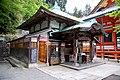 Katsuo-ji2343.jpg