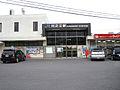 Kawanoe Station.jpg