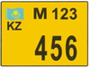 Kazakhstan foreign company license plate.png