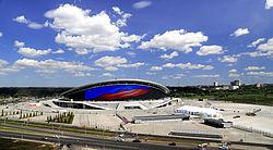Официальный сайт футбольного клуба «Рубин» Казань