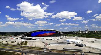 Kazan Arena - Image: Kazan arena stadium
