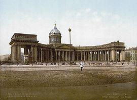 Казанский собор (XIX в.)