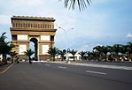 Kediri East Java.jpg