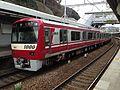 Keikyu 1168 Kitakurihama.JPG