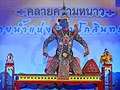 Khon โขน Thailand 2018 Photographs by Peak Hora (10).jpg