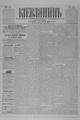 Kievlyanin 1905 179.pdf