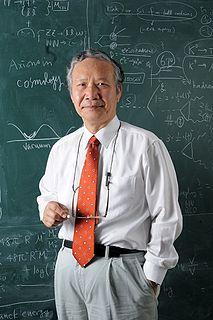 Kim Jihn-eui Korean Physicist