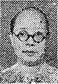 Kim Do-yeon 1948.jpg