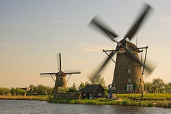 Kinderdijk Active Windmill.jpg