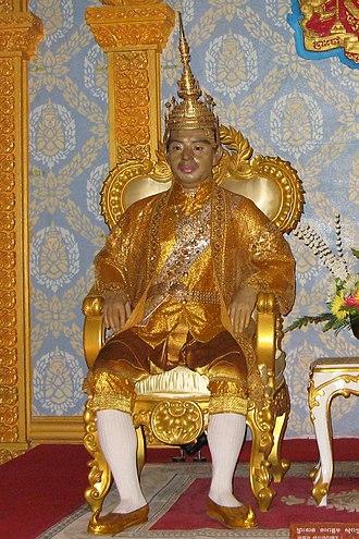 Norodom Suramarit - Image: King Norodom Suramarit of Cambodia